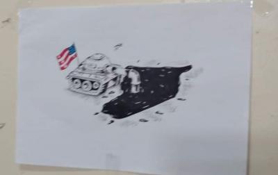 الجزيرة السورية بمعرض كاريكاتير