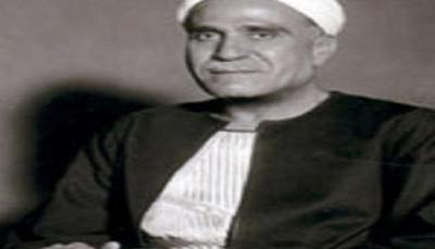 مصطفى عبدالرازق.. شيخ الأزهر المستنير والأب الروحي لنجيب محفوظ