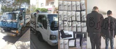 إلقاء القبض على أشخاص يقومون بالنصب والاحتيال باستخدام العملة المزورة في يبرود