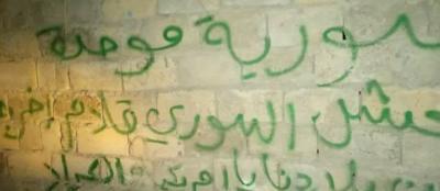 كتابات على الجدران شرقي الفرات السوري تطالب بخروج الإحتلال الأمريكي