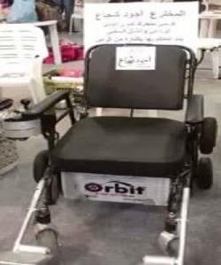 معرض الباسل للإبداع والاختراع في السويداء يعرض كرسي آلي لحالات الشلل الرباعي