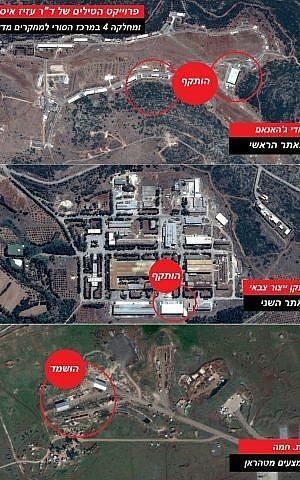 بعد استشهاد مديره .. إسرائيل تنشر صورة من الفضاء لمركز البحوث العلمية في مصياف