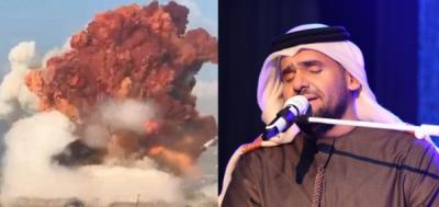 """وصفوه بـ """"وجه النحس"""".. حسين الجسمي يفكر بالاعتزال بعد انفجار بيروت"""